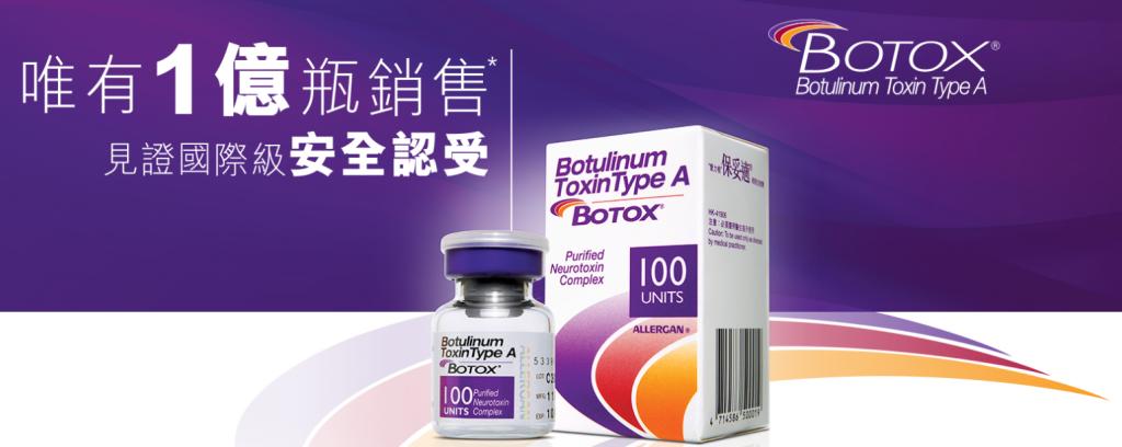 NewBorn Botox